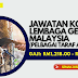 Jawatan Kosong Lembaga Getah Malaysia Pelbagai Taraf Akademik . Gaji RM1,218.00 - RM9,643.00