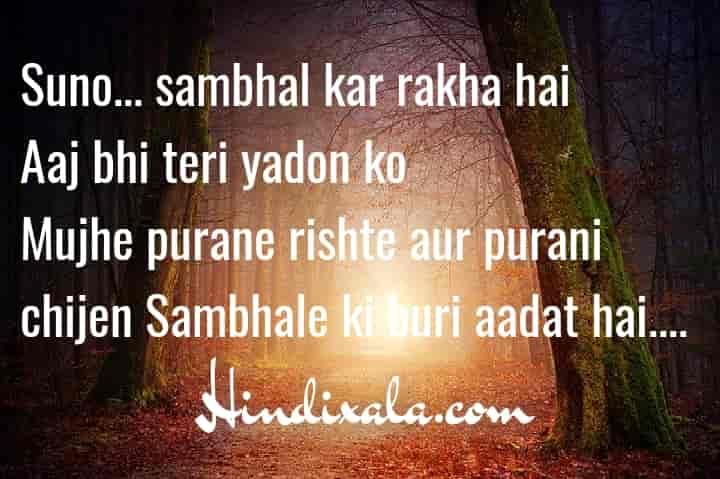 Romantic shayari for love! Best romantic shayari hindi! Romantic sms!