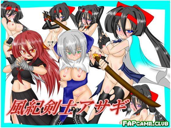The Moral Sword of Asagi ver 1.4 (風紀剣士アサギ)
