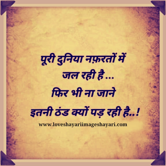 i miss you image shayari | Sad shayari in hindi image