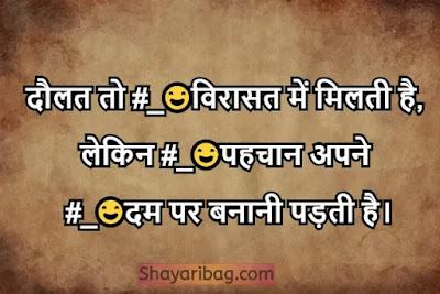 Royal Attitude Shayari For Whatsapp