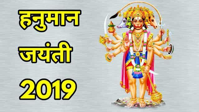 Hanuman Jayanthi 2019