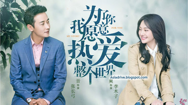 Download Drama Cina My Story for You Batch Subtitle Indonesia