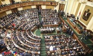 البرلمان المصري: إجراءات جادة لمكافحة الإلحاد
