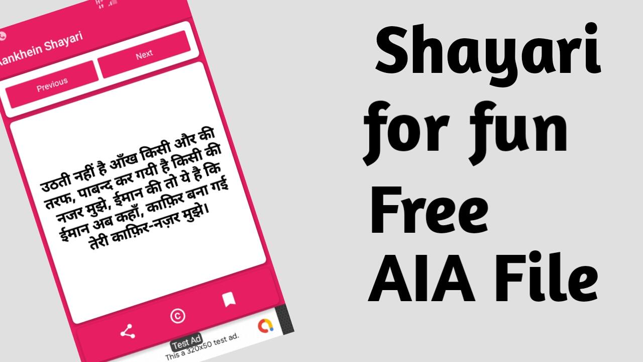 Best Shayari App Aia Free File Kodular - Free AIA File