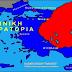 Η  Ελληνική  ανατολή της Ελληνικής Αυτοκρατορίας: Η Αυτοκρατορία αντεπιτίθεται όχι η Ελλάδα.  Γι' αυτό, μην ανησυχείτε ΔΕΝ ΜΠΟΡΕΙΤΕ ΝΑ ΑΚΥΡΩΣΕΤΕ την ανατολή της Ελληνικής Αυτοκρατορίας