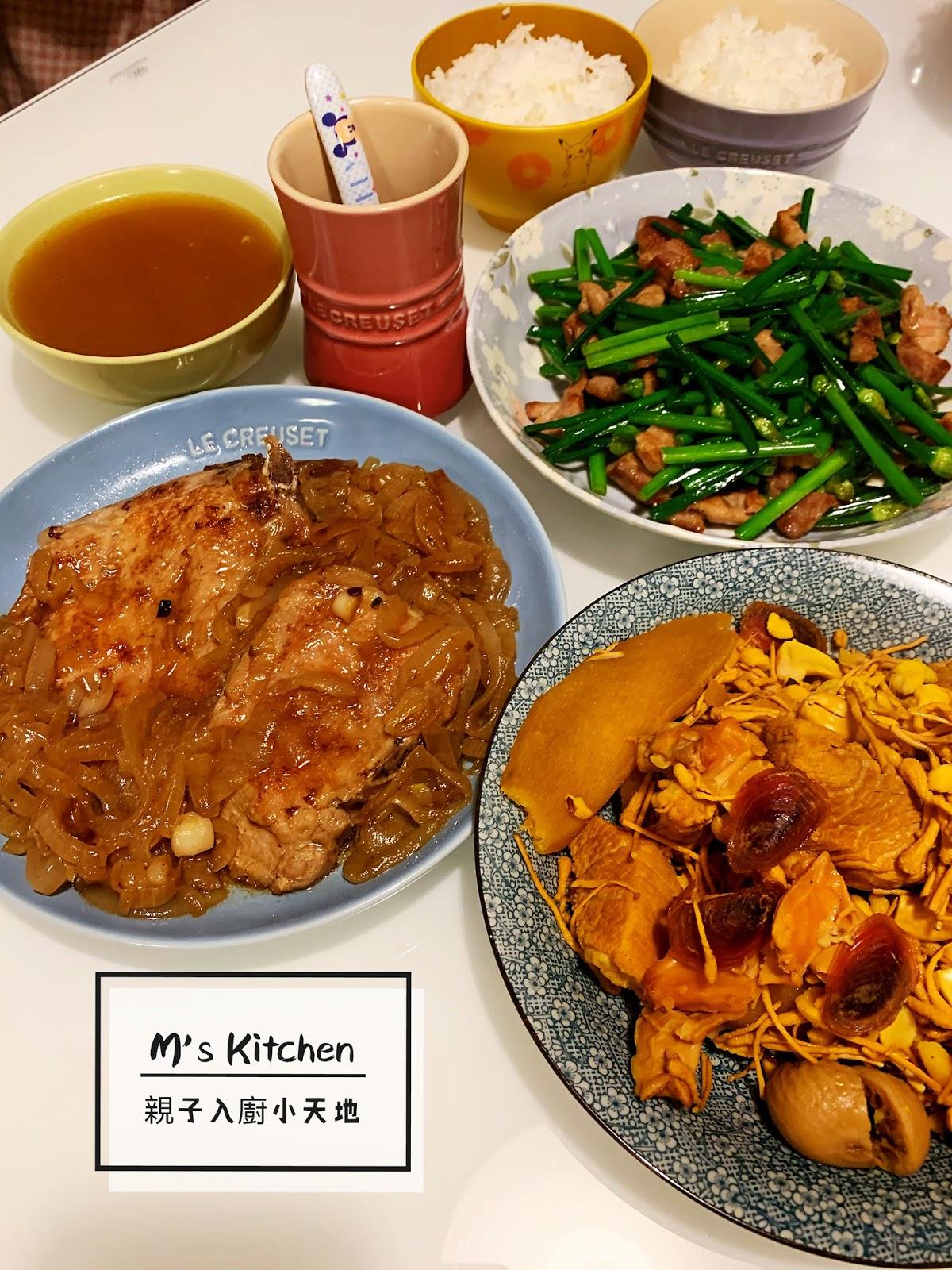 M's Kitchen: 煎厚豬扒@洋蔥汁
