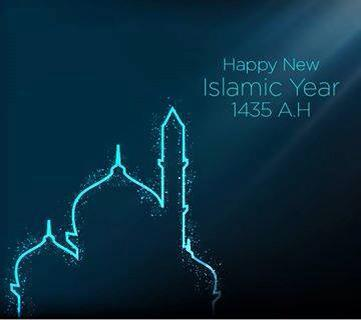 Al-Hijra  Islamic New Year
