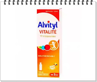 pareri sirop alvityl  11 vitamine forum Alvityl multivitamine