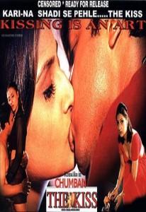 Chumban The Kiss (2006) Urvashi Dholakia