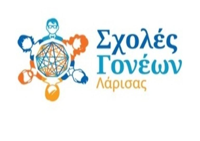 Ξεκινούν οι αιτήσεις για το πρόγραμμα «Σχολές Γονέων» του Πανεπιστημίου των Πολιτών