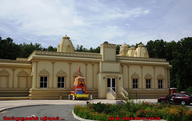 Richmond Shiva Vishnu Temple Virginia