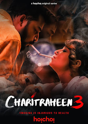 Charitraheen 3 web series Wiki, Cast Real Name