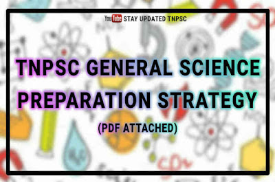 Tnpsc general science Preparation strategy with where to study