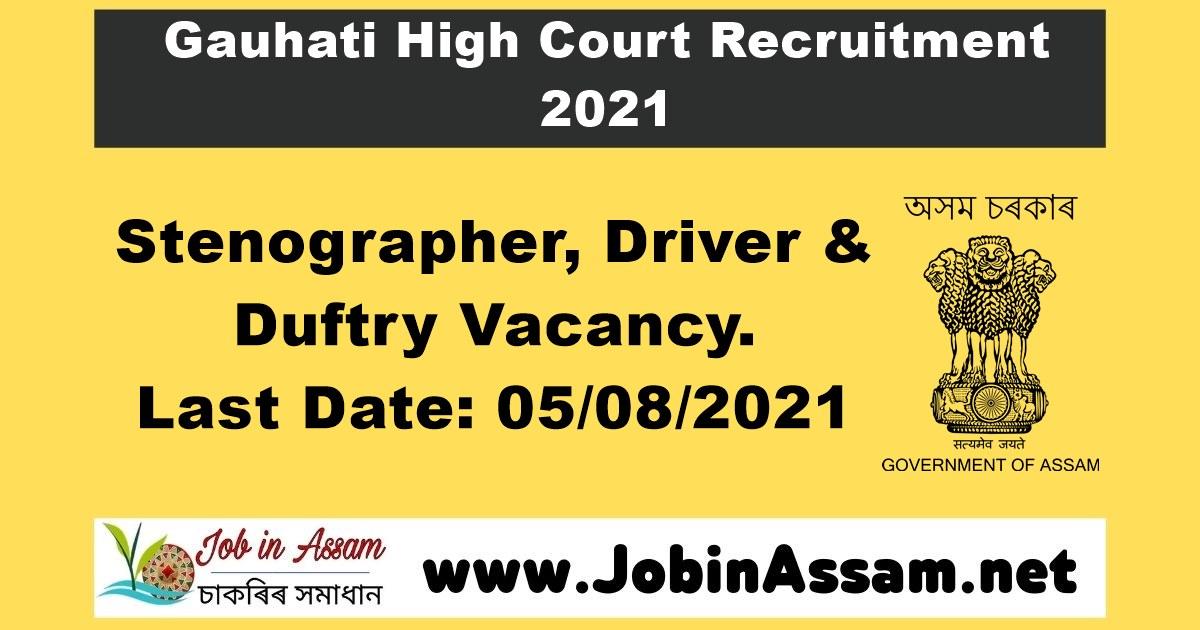 Gauhati High Court Recruitment 2021 – Stenographer, Driver & Duftry Vacancy. Last Date: 05/08/2021