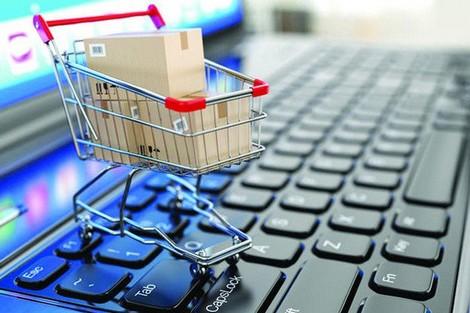 ماهي التجارة الإلكترونية
