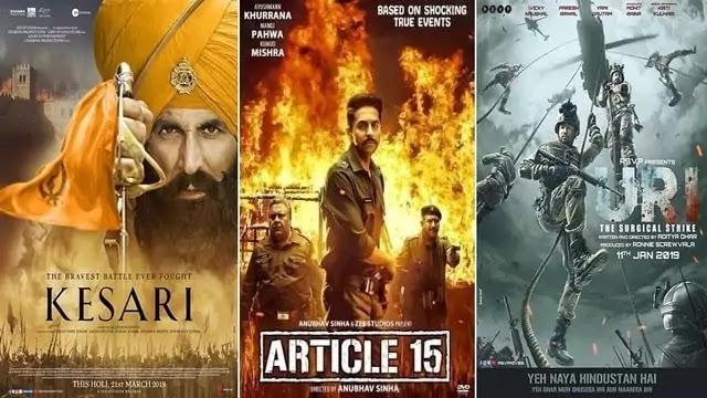 65th Filmfare Awards 2020 Ayushman Khurana Article 15