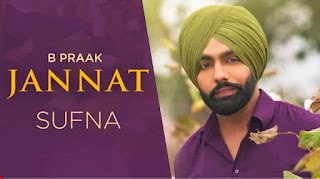 Jannat (LYRICS) - Sufna | B Praak | Jaani | Ammy Virk | Tania | Latest Punjabi Songs 2020