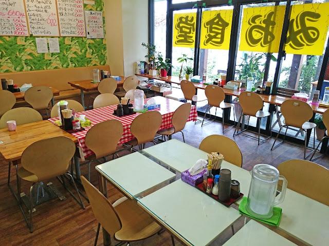 みお食堂の店内の写真