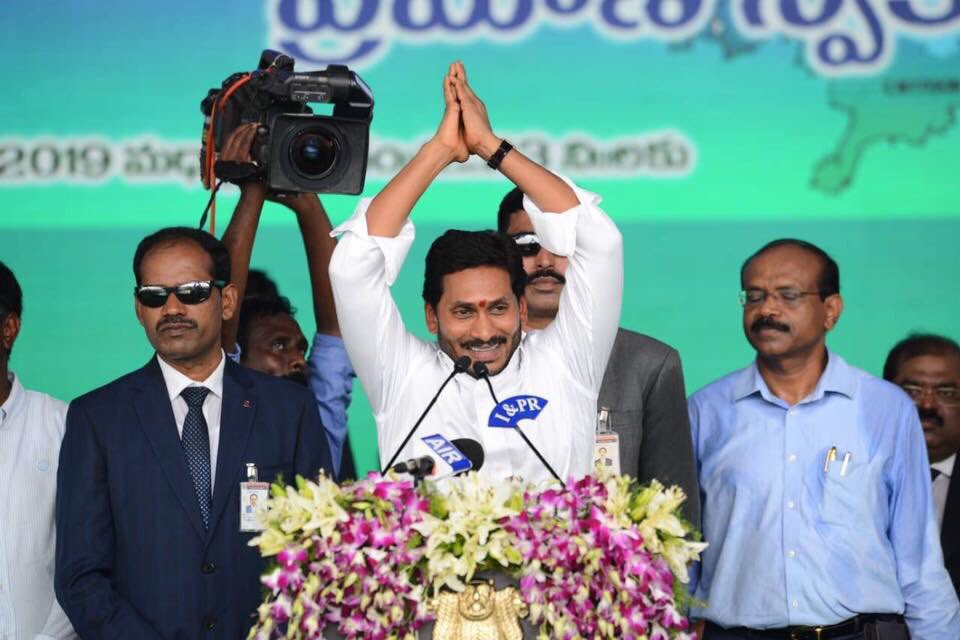 Did Chief Minister of Andhra Pradesh, Y S  Jagan broke his