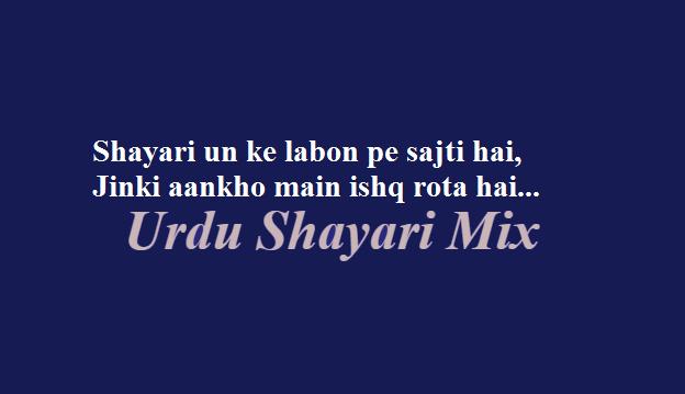 Shayari un ke | Urdu shari | Aansu poetry