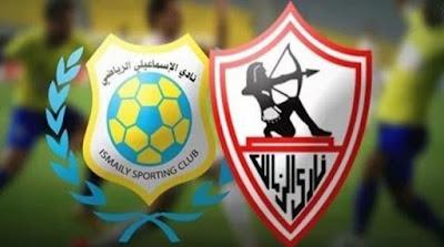 مباراة الزمالك والإسماعيلي كورة توداي مباشر 17-2-2021 والقنوات الناقلة في الدوري المصري