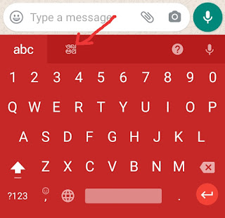 WhatsApp Par Hindi Typing Kaise Kare