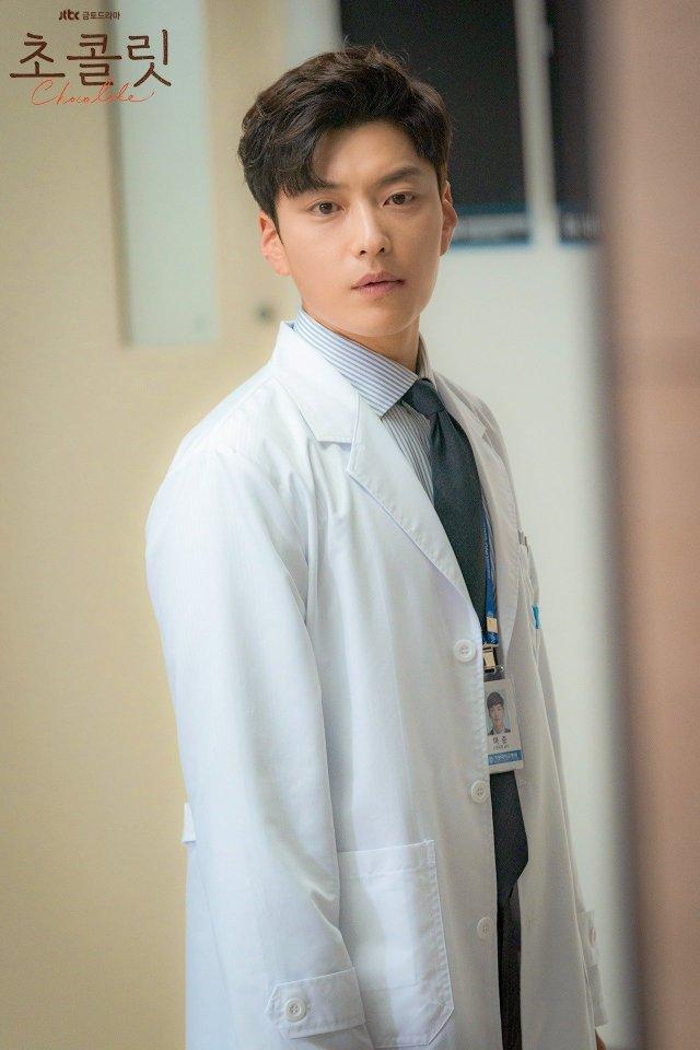 Cast Drama Chocolate 2019 : Drama Bertemakan memasak Ja Seung Jo sebagai Lee Jun