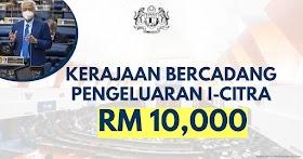 Kerajaan Bercadang Had Pengeluaran i-Citra Dinaikkan Kepada RM10,000