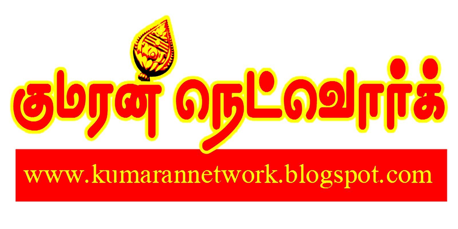 Wedding Flex Psd Free Download Kumaran Network