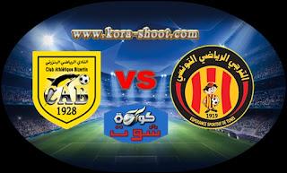 مشاهدة مباراة الترجي والنادي البنزرتي بث مباشر 15-06-2019 الرابطة التونسية لكرة القدم