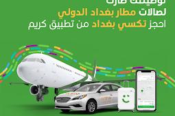 """""""شركة كريم"""" تتقل المسافرين الى مطار بغداد الدولي من خلال أسطول تكسي بغداد"""