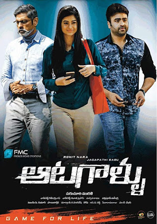 Poster Of Aatagallu In Dual Audio Hindi Telugu 300MB Compressed Small Size Pc Movie Free Download Only At worldfree4u.com