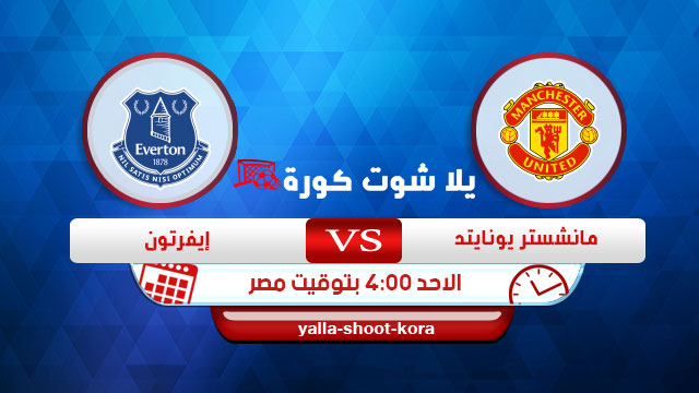 manchester-united-vs-everton-fc