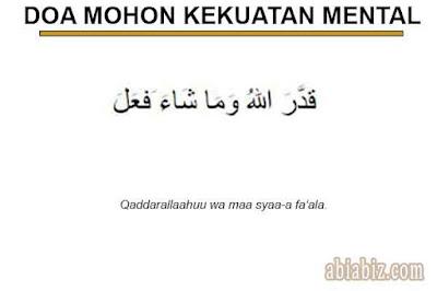 doa mohon kekuatan mental