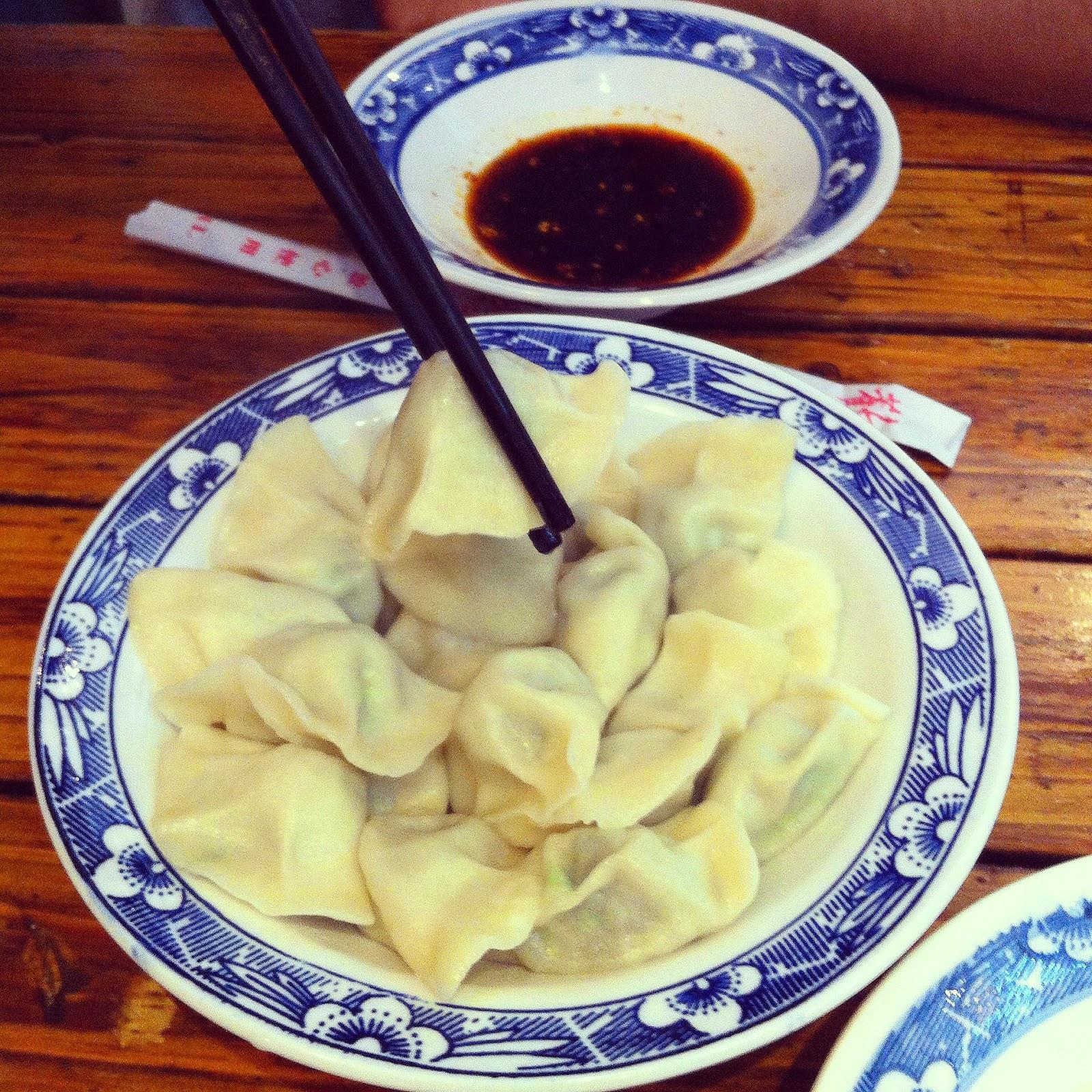 Chinese jao zi