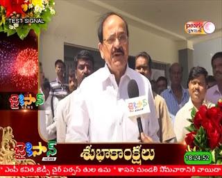 Jai Kisan TV Test signal started on Insat4A satellite
