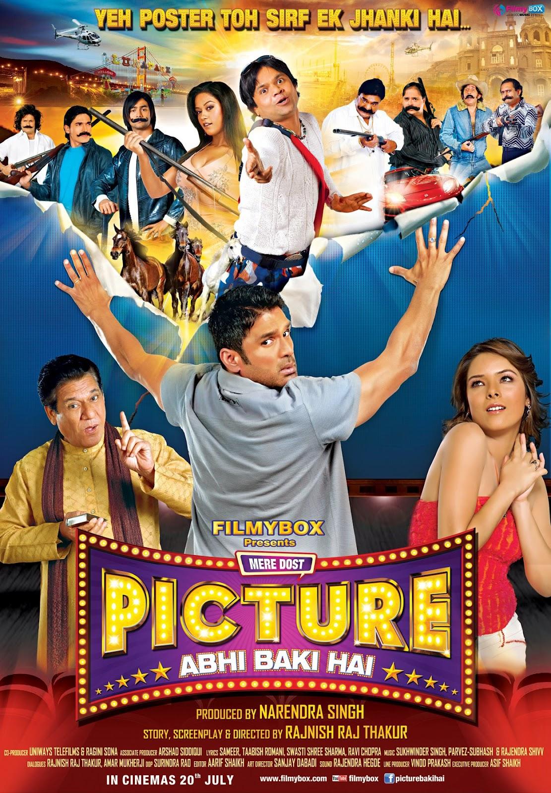 Mere Dost Picture Abhi Baaki Hai (2012) - Mere Dost ...