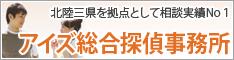 http://www.aizu-tantei.jp/
