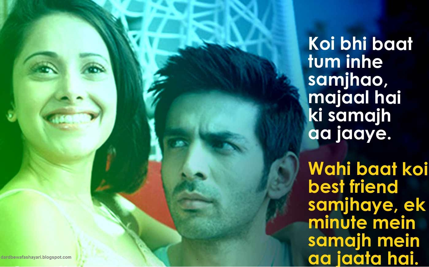Bollywood Movie Dialogue In Hindi Quotes Images \u0026 Pics