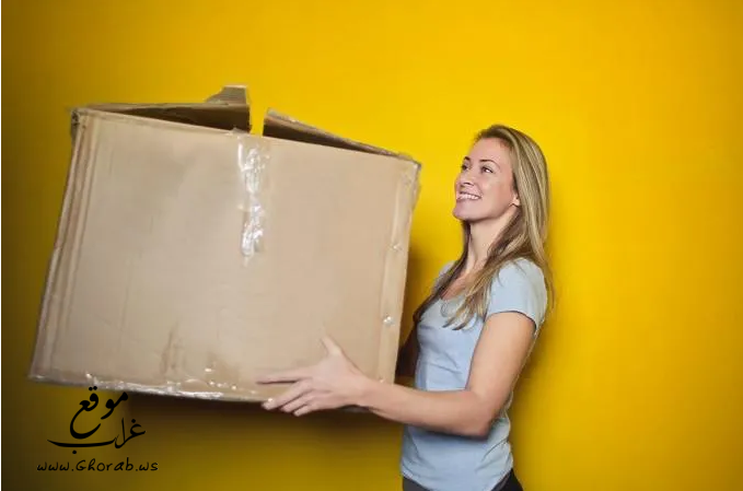 Girl Holds Package