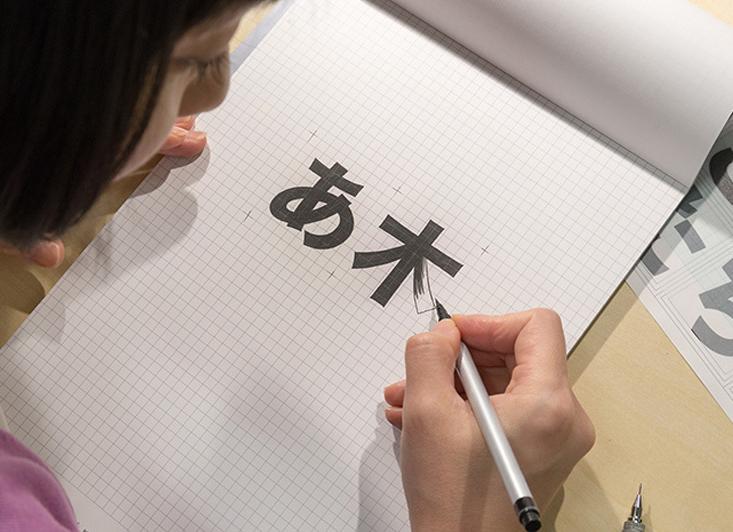 中文免費字型下載:思源黑體