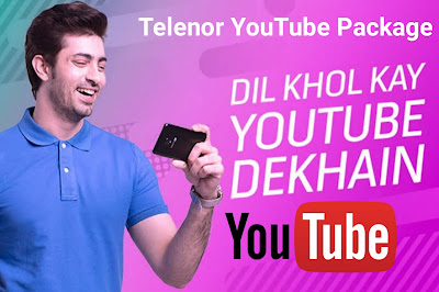 Telenor daily youtube package watch ultimate videos 2020