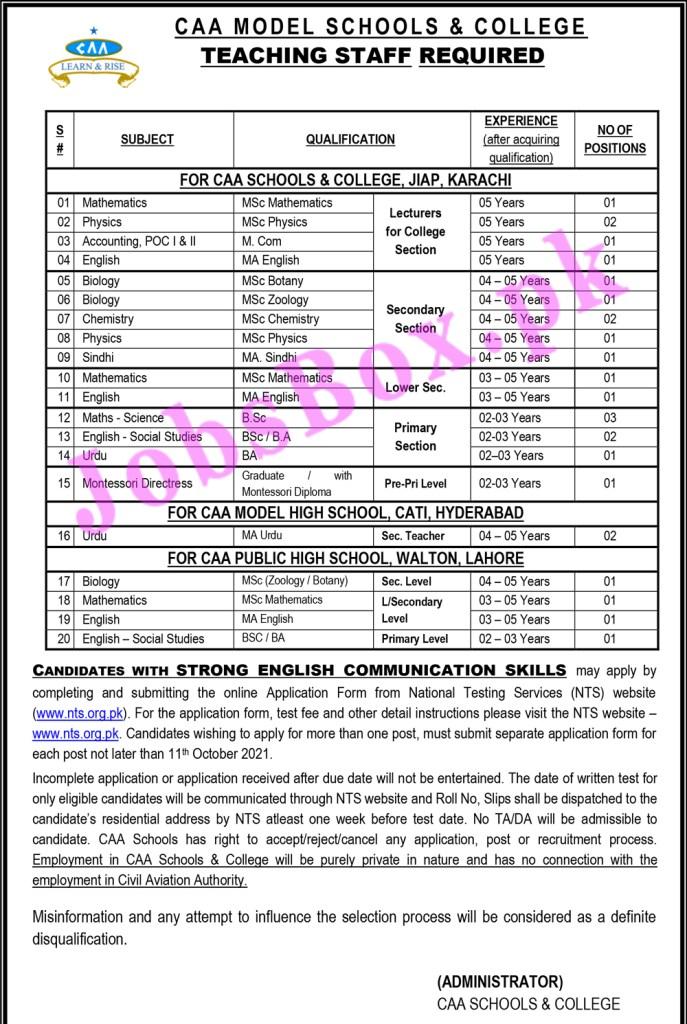 CAA Model Schools and Colleges Jobs 2021 in Pakistan