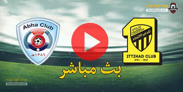 نتيجة مباراة أبها والإتحاد اليوم 20 مايو 2021 في الدوري السعودي