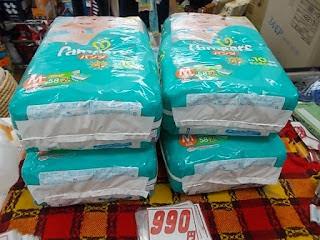 パンパース M 58枚 パンツ 990円