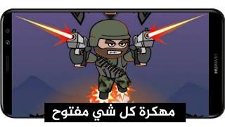 mini Militia Mod apk, مهكرة, اسلحة,طيران,جدران,دم,زرقاء,قنابل,hack,mod, اخر اصدار,ميني ميليشيا