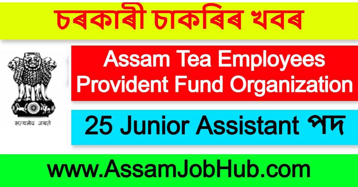 ATEPFO Recruitment 2021 : Apply For 25 Junior Assistant Vacancy