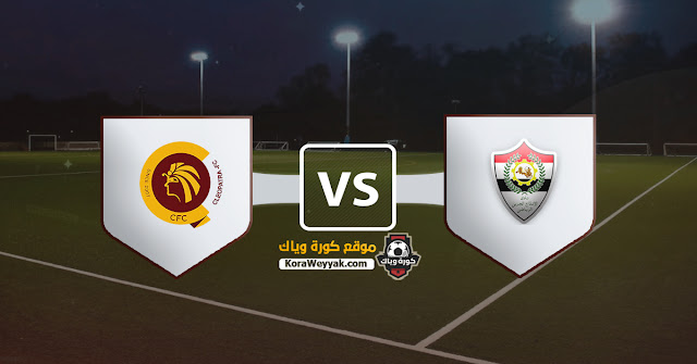 نتيجة مباراة الانتاج الحربي وسيراميكا اليوم الجمعة 11 ديسمبر 2020 في الدوري المصري