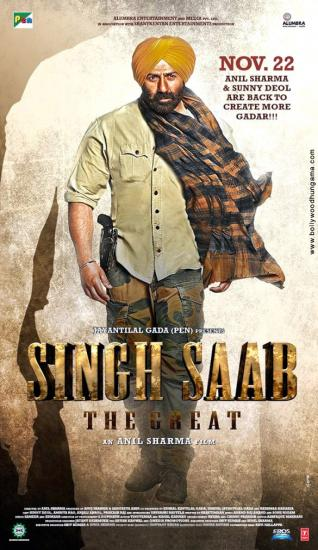 Singh Saab The Great - Official Teaser & Poster